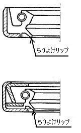 図1408 ばね入り外周金属ちりよけ付オイルシール